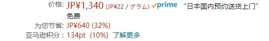 2020版 资生堂 ANESSA安耐晒 防晒金瓶 60g