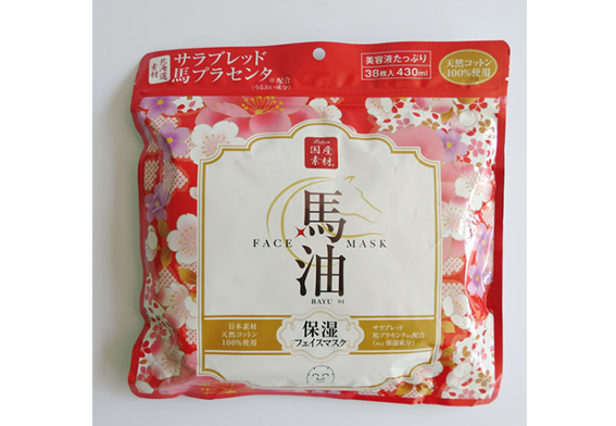 lishan 马油胎盘素薏米保湿面膜 樱花味 38片
