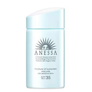 ANESSA安耐晒 清爽安耐晒蓝瓶 SPF35 PA+++ 60ml 敏感肌儿童可用