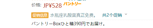 Kao花王 merit儿童弱酸性泡沫洗发水 300ml