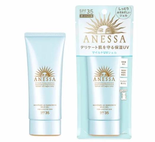2021版 ANESSA安耐晒 小蓝管防晒啫喱 SPF35/PA+++ 90g