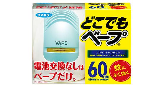 VAPE未来 无味电池式驱蚊器 60日