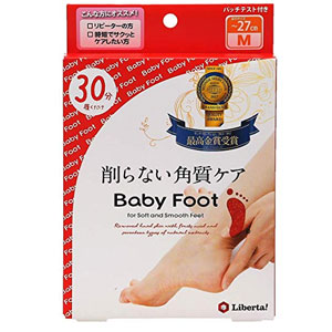 Baby Foot 3D足膜 柑橘香 M号