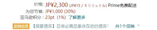 资生堂 ELIXIR怡丽丝尔 EX 2号保湿型化妆水 150ml