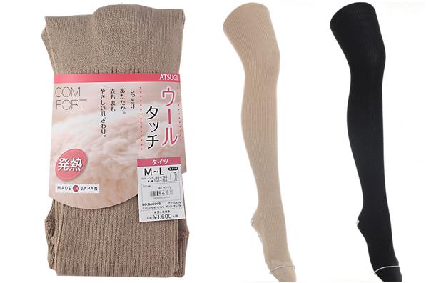 ATSUGI厚木 comfort 发热竖纹连裤袜 400D