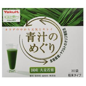 Yakult养乐多大麦若叶青汁 225g(7.5g*30袋)