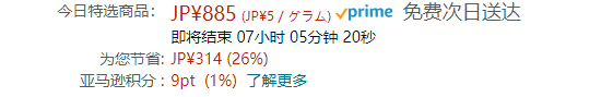 KOBAYASHI小林制药 黑炭美白牙膏 90g*2个