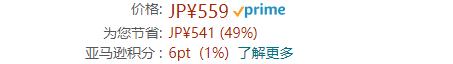 大正制药 爱丽丝CL-I人工泪液 0.4mL×30支