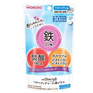 Wakodo和光堂孕妇维生素铁+叶酸+钙 孕中后期60粒