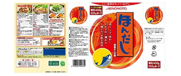 AJINOMOTO 味之素 本出高汤调料 450g