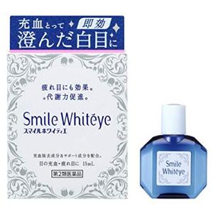 LION狮王 Smile Whitey美白眼球缓解疲劳滴眼液 15ml