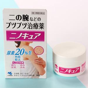 小林制药 NINOCURE 去鸡皮疙瘩角质膏 30g