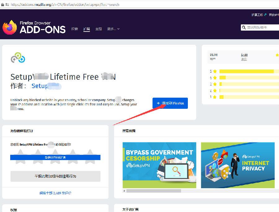 日本亚马逊打不开的解决办法2021最新版轻松打开日亚官网Amazon.co.jp