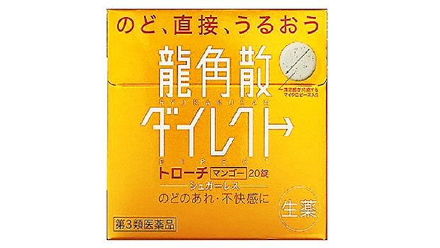 龙角散 润喉粉末剂 16包 芒果味