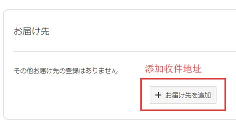 日本cosme大赏旗下@cosme shopping官方商城攻略教程