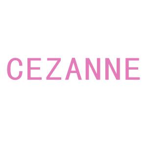 日本倩丽(CEZANNE)