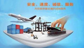 日本海淘有什么比较好的转运公司?