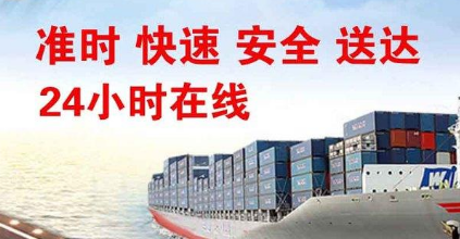 新手海淘转运包裹走哪家日本转运公司靠谱?