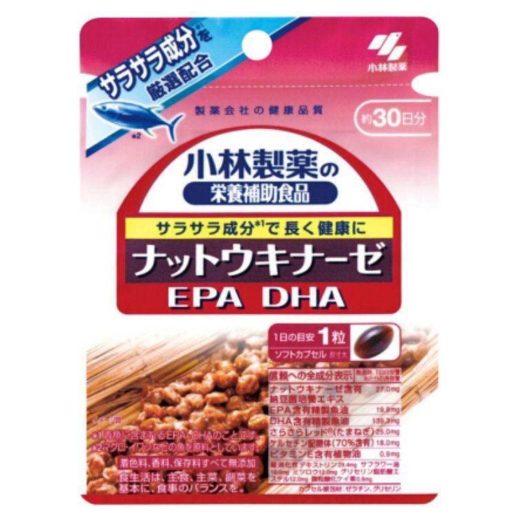 日本小林制药最值得买的好物推荐