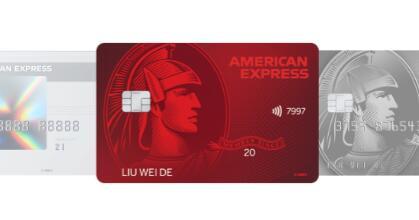 海淘信用卡详细介绍-海淘信用卡哪家好