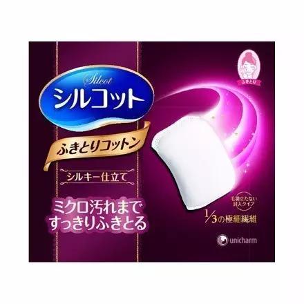 日本妹子冬季护肤用什么护肤品
