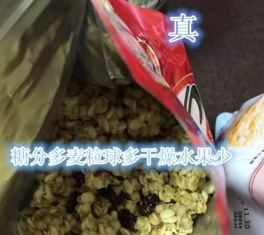 日本Calbee卡乐比麦片如何分辨真假?