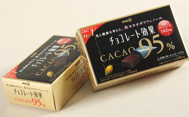 Meiji明治 CACAO 效果95%高浓度纯黑巧克力 60g*5箱