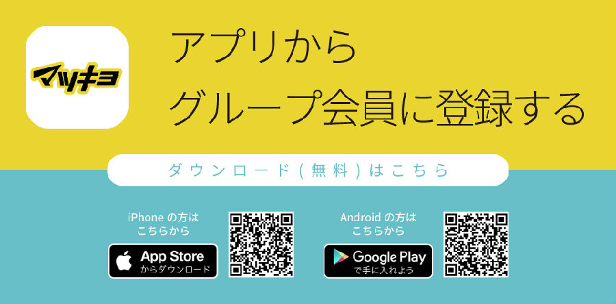 松本清跨境官网购物app下载