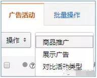 亚马逊日本站注册、翻译、ERP及收款问题解答
