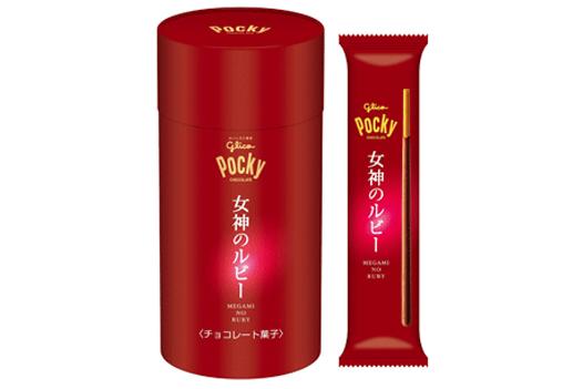 新品pocky限定版 女神的红宝石系列巧克力饼 6袋
