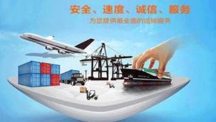 新手选择哪家日本海淘转运公司靠谱?