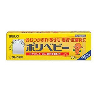 Sato佐藤制药 婴儿护臀软膏 30g