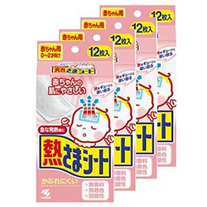 小林制药 婴儿退热贴(0~2岁)12枚*4盒