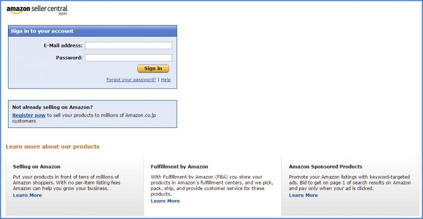 亚马逊日本站卖家设置Payoneer日元收款教程