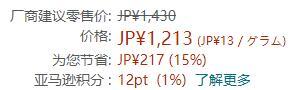 日本ASTY 马油 竹炭 深层清洁 收毛孔 撕拉式面膜 90g