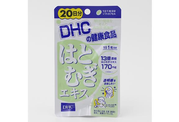 DHC天然薏米仁 浓缩精华营养素 排水去肿 20日