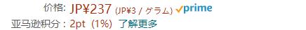 日本GUM 米菲专业儿童牙膏 水果味 70g