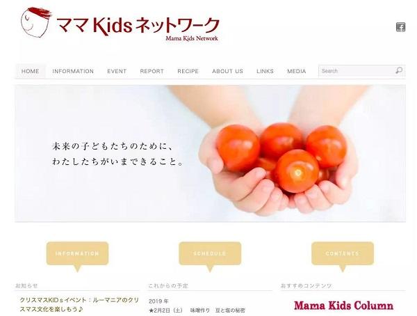 日本海淘网站推荐 靠谱的日本海淘网站