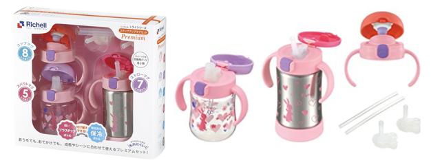 RICHELL利其尔 宝宝手握饮水杯套装 粉色款