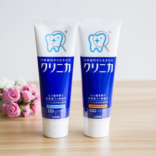 日本狮王牙膏、祛痘膏效果介绍