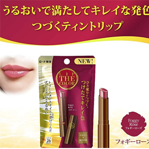 曼秀雷敦 LIP THE COLOR 限定唇膏 雾色玫瑰