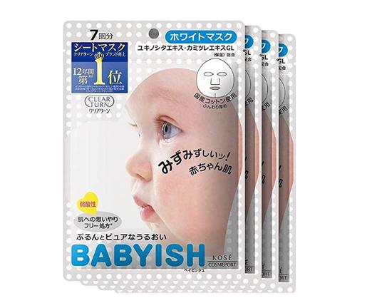 KOSE高丝 婴儿肌面膜贴 美白款 7片*4盒装