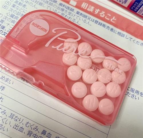 日本有哪些药品非常适合出门旅行携带