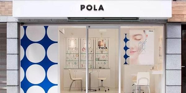 POLA黑ba适合什么肤质和年龄段?