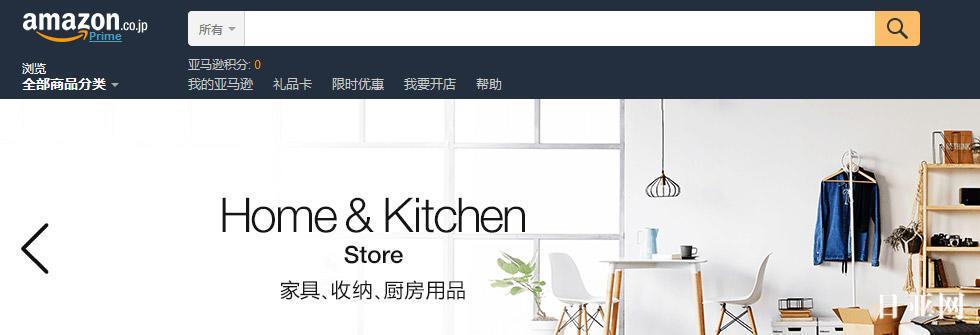 如何进入日本亚马逊中文页面