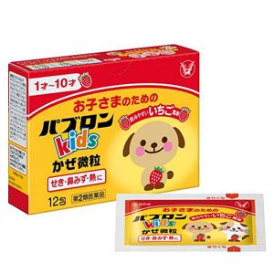 大正制药 儿童感冒药 草莓味