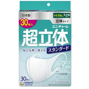 Unicharm 尤妮佳 超立体口罩 30片装