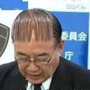 日本人谢罪剃光头传统