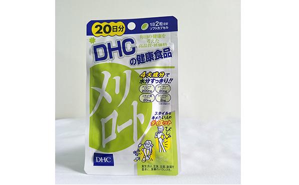 DHC下半身瘦腿纤体片 去水肿 20天量40粒