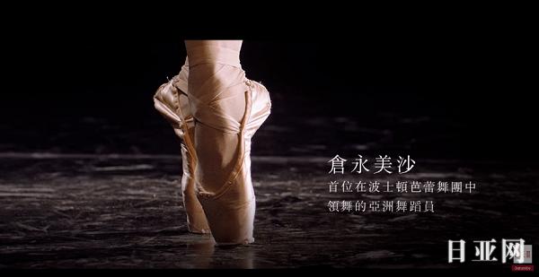 """日本SK-II的市场营销策略从""""改变肌肤""""到""""改写命运"""""""